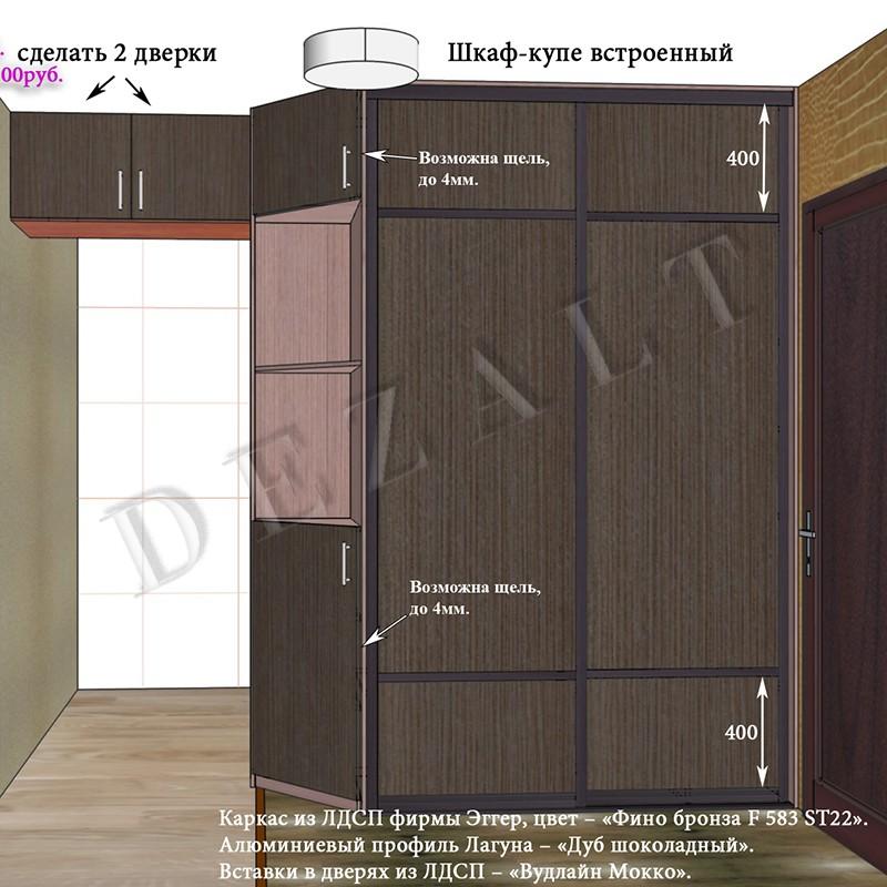Мебель в прихожую в г. королев: шкаф-купе, тумба, шкаф распа.
