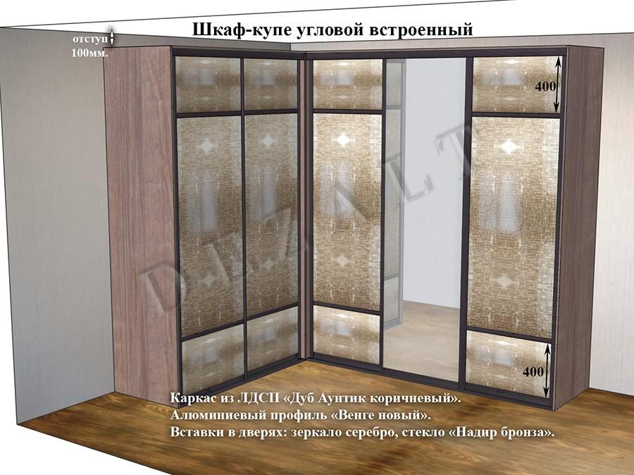 угловой шкаф купе с открытым углом внутри