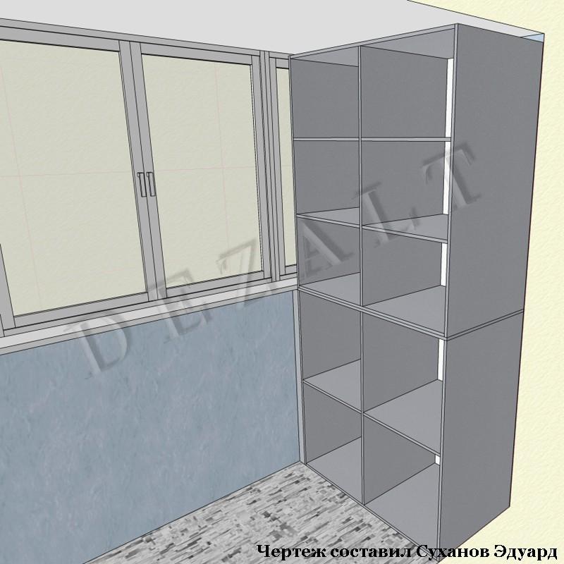 Шкаф каркасный на балкон - чертеж.